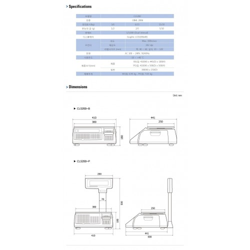 Waga drukująca etykiety zakres ważenia 15 kg CAS CL5200 JUNIOR B 15