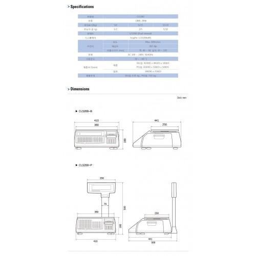 Waga drukująca etykiety zakres ważenia 15 kg CAS CL5200 JUNIOR B 15 WIFI
