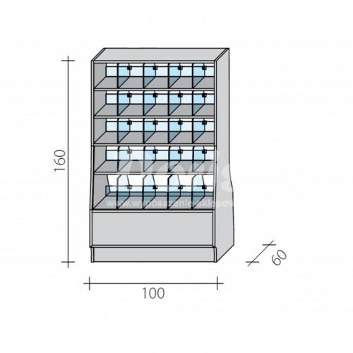 Lada witryna cukiernicza o wymiarach 100x60x160 cm LGC-100/ALB