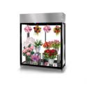 Altany kwiatowe chłodnicze